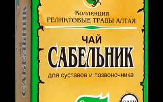 Сабельник эвалар — инструкция по применению таблеток