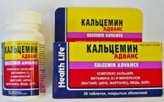 Витамины для суставов, костей и связок: названия, группы витаминов