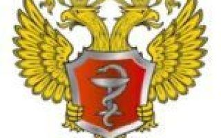 Видео: остеопороз — существует ли эпидемия заболевания? иванова о.н. (воронеж, россия)