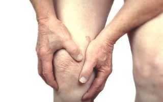 Ревматоидный артрит коленного сустава, симптомы и лечение