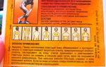 Перцовый пластырь от шейного остеохондроза: показания и противопоказания