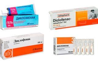 Диклофенак — уколы: цена, отзывы, применение, дозировка