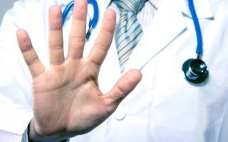 Бальзам дикуля для позвоночника и суставов — виды: мазь, крем