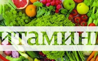Список витаминов для суставов и связок спортсменов: названия и состав
