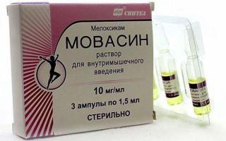 Мовалис уколы: инструкция по применению, цена, показания к применению лекарства