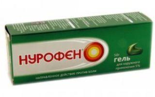 Нурофен гель — состав, показания к применению и лечебное действие