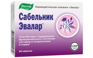 Сабельник: настойка для суставов, полезные(лечебные) свойства, противопоказания