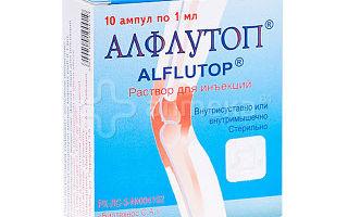 Алфлутоп: инструкция по применению, показания и противопоказания, аналоги