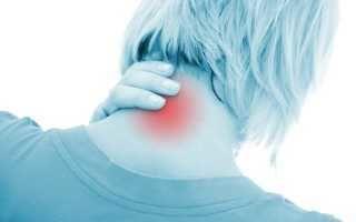 Хондроз шейного отдела позвоночника: симптомы, лечение, как лечить шейный хондроз