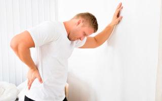 Дорсалгия — что это за заболевание. лечение и симптомы