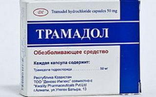Обезболивающие при межпозвоночной грыже: виды и формы препаратов