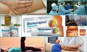 Тендиноз тазобедренного сустава: симптомы и лечение