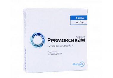 Уколы для лечения остеохондроза поясничного отдела позвоночника: список эффективных препаратов