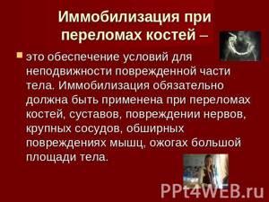 Видео презентация: переломы пяточной кости. Докладчик А.А. Волна (Москва)