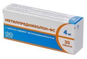 Мази при ишиасе: список, виды, обзор эффективных препаратов