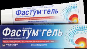 Фастум гель: инструкция, фармакологический состав и аналоги