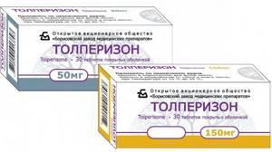 Миорелаксанты: препараты при остеохондрозе - список, инструкция по применению