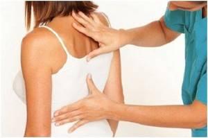 Дорсалгия - что это за заболевание. Лечение и симптомы