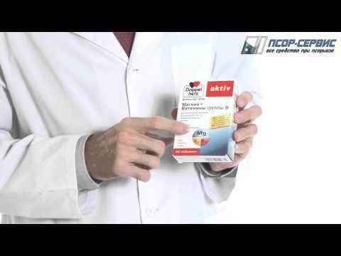Доппельгерц Актив глюкозамин-хондроитин: доказанная эффективность