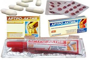 Артро-Актив: инструкция, таблетки, мазь, капсулы