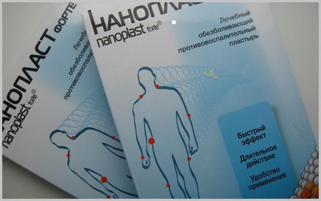 Лечебные пластыри для суставов: свойства, виды, показания к применению