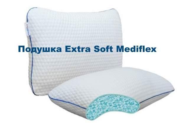 Ортопедическая подушка при шейном остеохондрозе: как выбрать для сна, цена