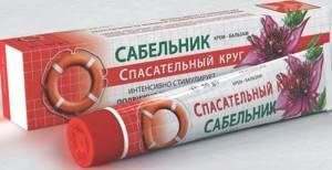 Мазь сабельника для суставов в виде геля и крема