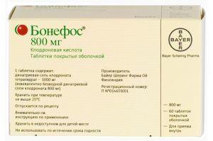 Бисфосфонаты для лечения остеопороза: виды, как принимать