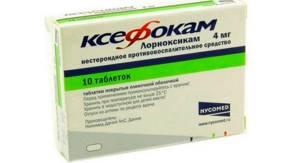 Обезболивающие препараты при болях в спине и суставах: уколы, мази, таблетки