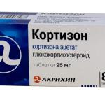 Лечение плечелопаточного периартрита медикаментозно: таблетки, уколы, мази