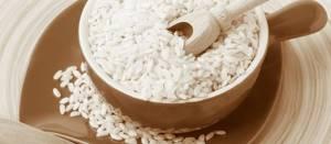 Как вывести отложения соли из суставов: лечение и профилактика