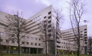 Замена тазобедренного сустава, цена в Москве