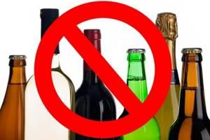 Алкоголь при подагре: какой можно и нельзя. Перечень