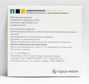Какие уколы назначают при шейном остеохондрозе