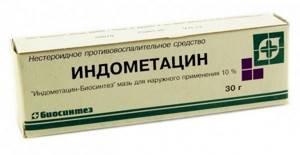Мазь Индометацин: от чего помогает и противопоказания