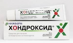 Мази при грыже поясничного отдела позвоночника: список препаратов