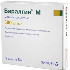 Хондроз спины: симптомы, лечение таблетками, мазями, уколами, пластырями