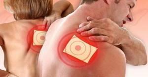 Китайские пластыри от остеохондроза: как применять, где купить