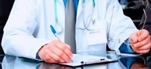 На сколько дней дают больничный при остеохондрозе: условия, сроки