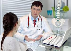 Оценка предрасположенности к шейному остеохондрозу