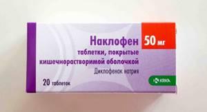 Лучшие заменители Диклофенака с одинаковым действующим веществом