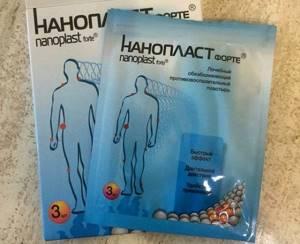 Обзор пластырей от боли в спине: список лучших, разогревающие и противовоспалительные