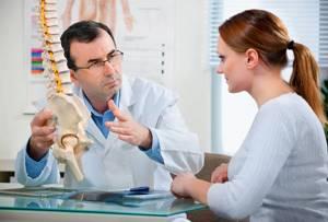 Жжение в пояснице: причины, симптомы болезней и методы лечения