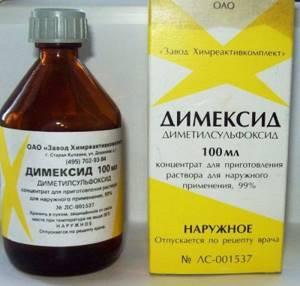 Компресс с Димексидом на суставы: как разводить с новокаином и гидрокортизоном