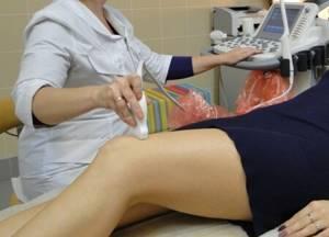 Супрапателлярный бурсит коленного сустава: что это и как лечить