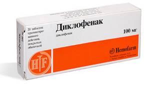 Новые препараты в лечении ревматоидного артрита, список с описанием