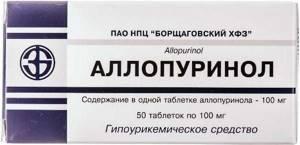 Аллопуринол при подагре: показания, противопоказания, дозы приема