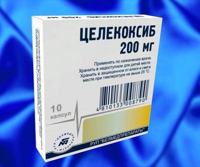 Флурбипрофен
