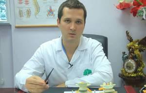 Остеохондроз поясничного отдела позвоночника: симптомы и лечение, причины, диагностика