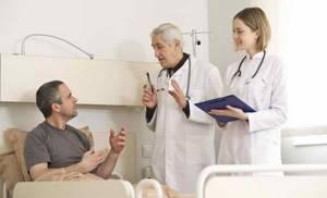 Бурсит плечевого сустава: симптомы и лечение,что такое, причины и профилактика